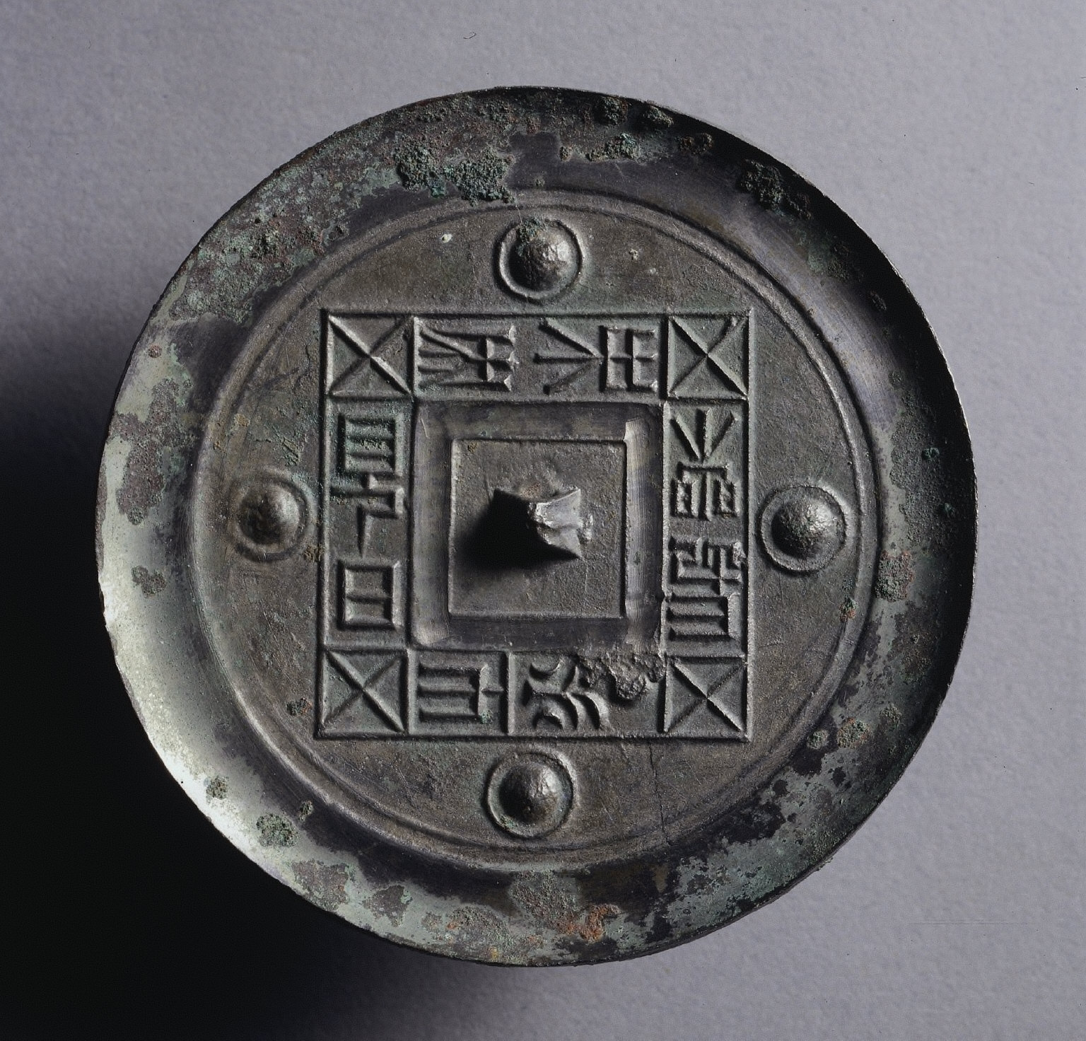 Mirror with an Inscription and Bosses