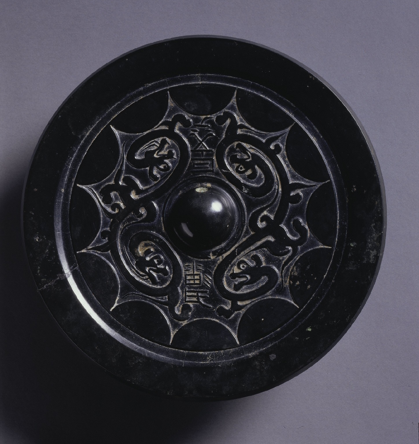Mirror with Continuous Arc and Dragon Design