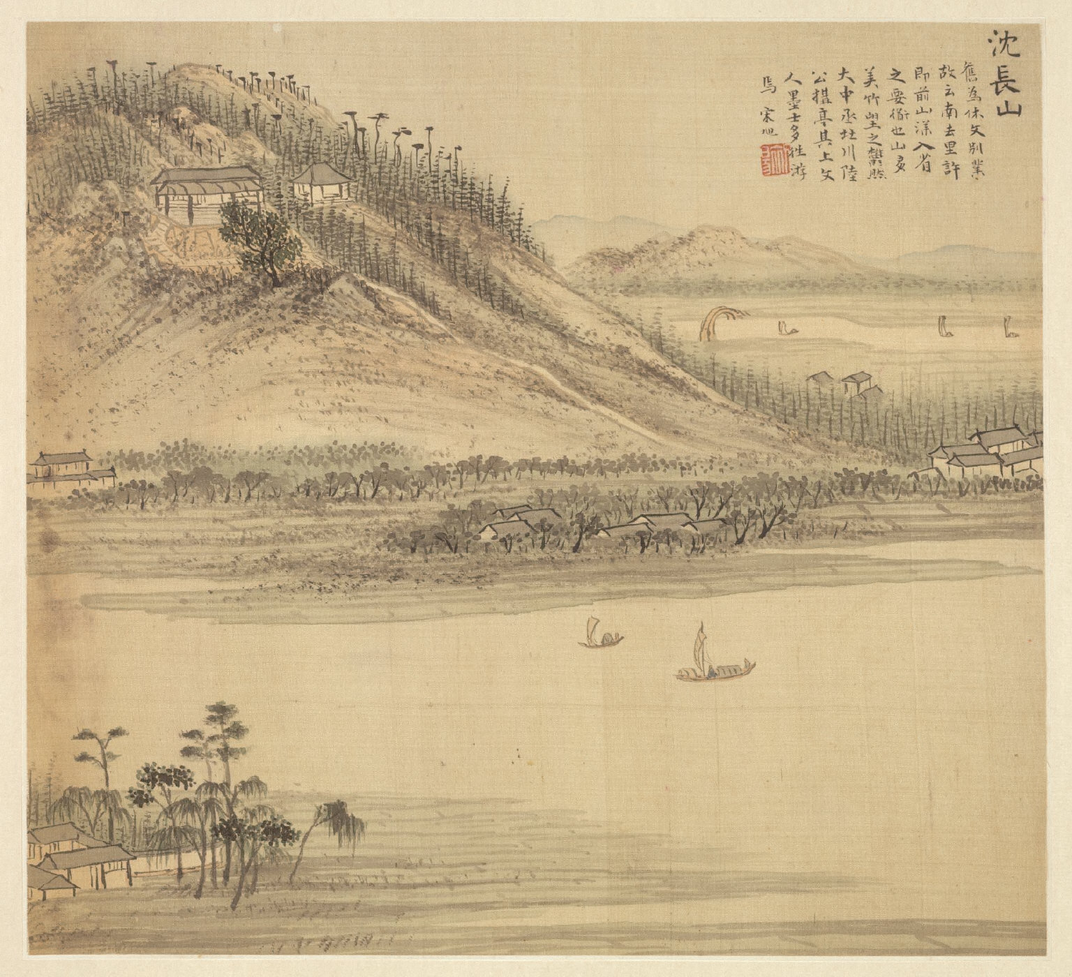 Eighteen Views of Wuxing: Mt. Shenchang