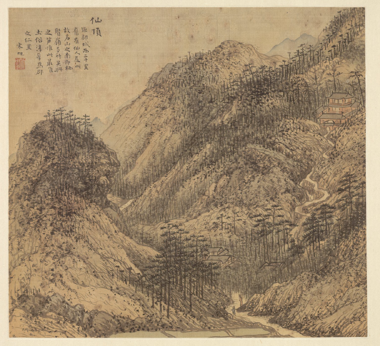 Eighteen Views of Wuxing: Immortal Peak