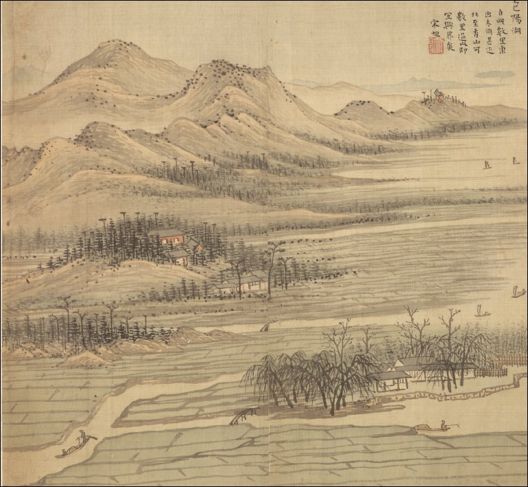 Eighteen Views of Wuxing: Baoyang Lake