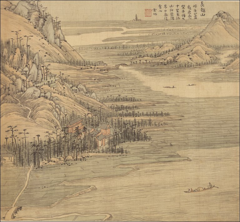 Eighteen Views of Wuxing: Mt. Changchao