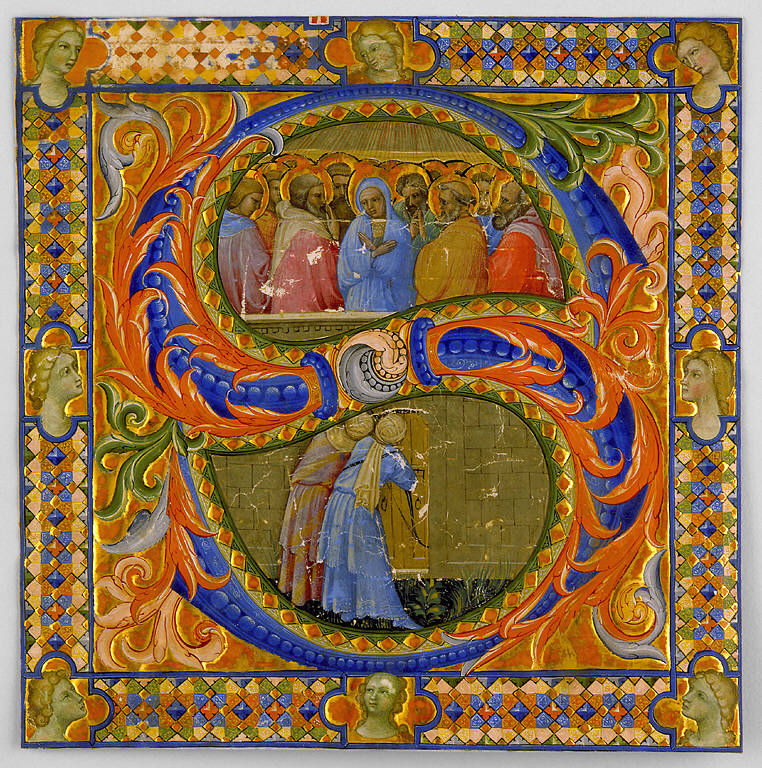 """Choral Leaf Fragment: Historiated """"S"""" with Pentecost"""