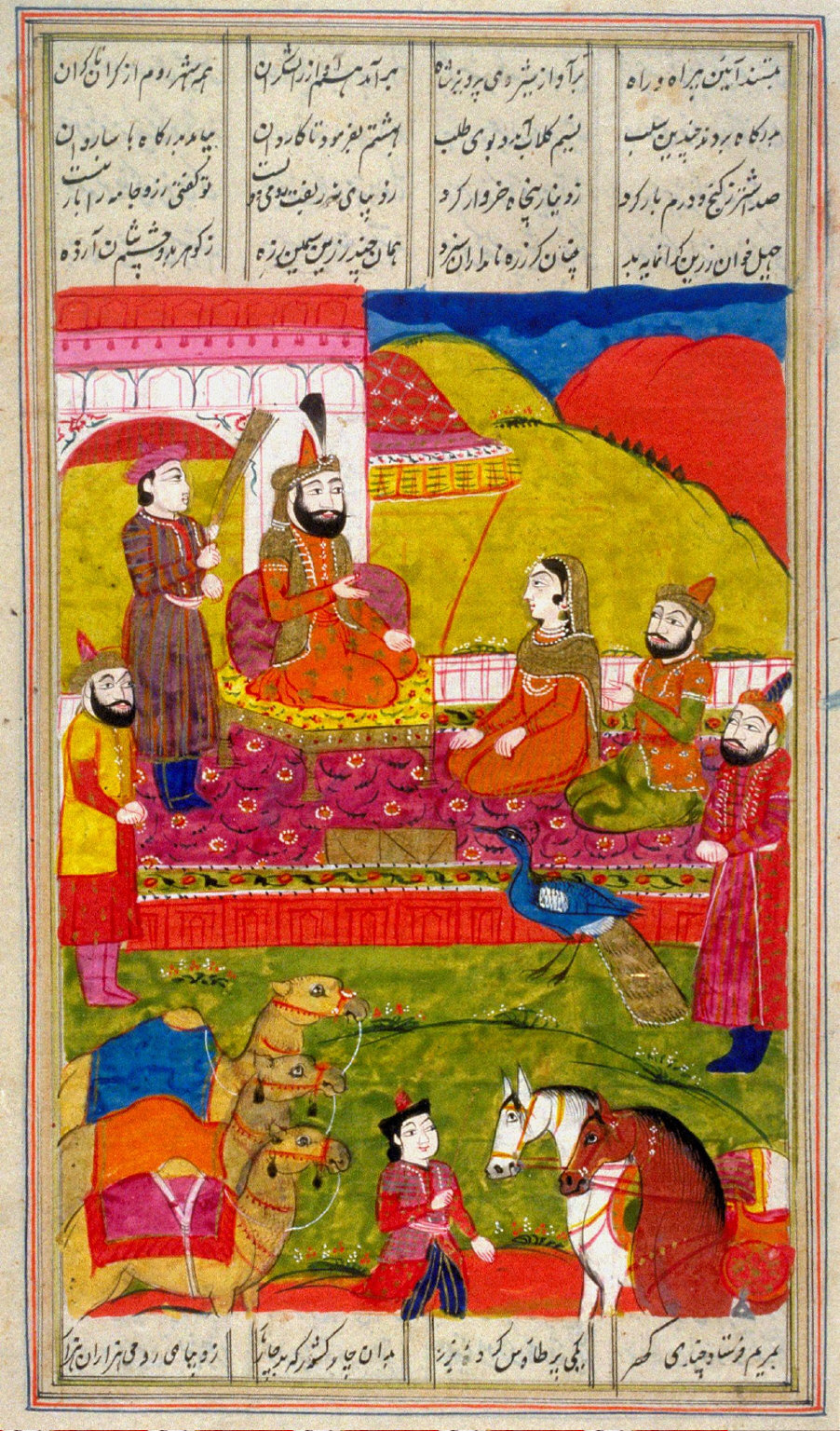 Audience Scene,a page from a manuscript of the Shah Namah