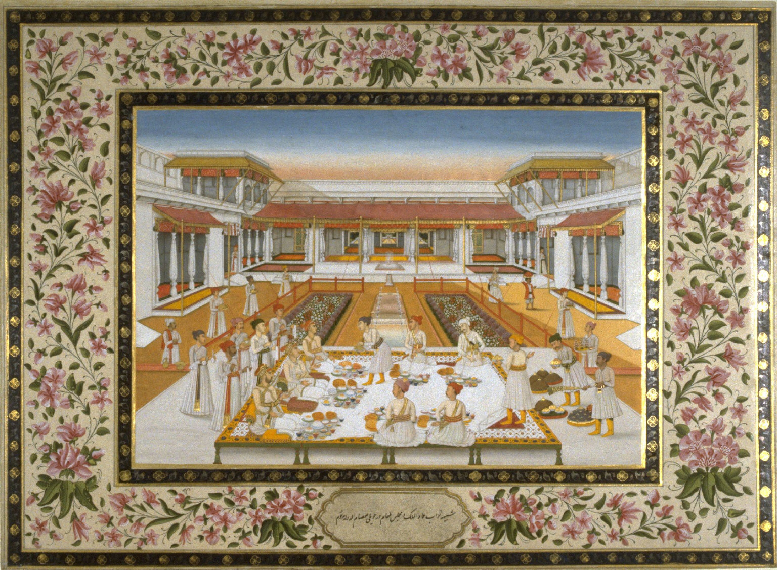 Nawab Emadol Molk at the Banquet in the House of the Deceased Samsamol-doleh, a page from the Lady Coote Album