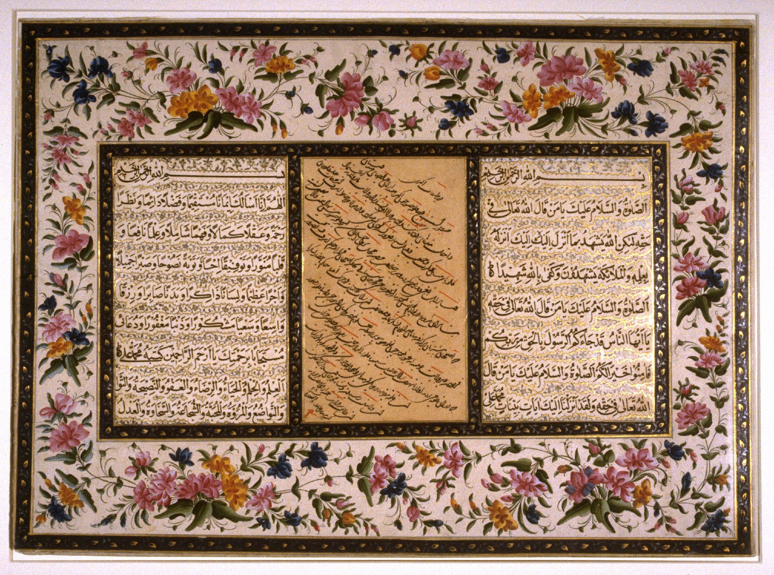 A page of calligraphy from the Lady Coote Album