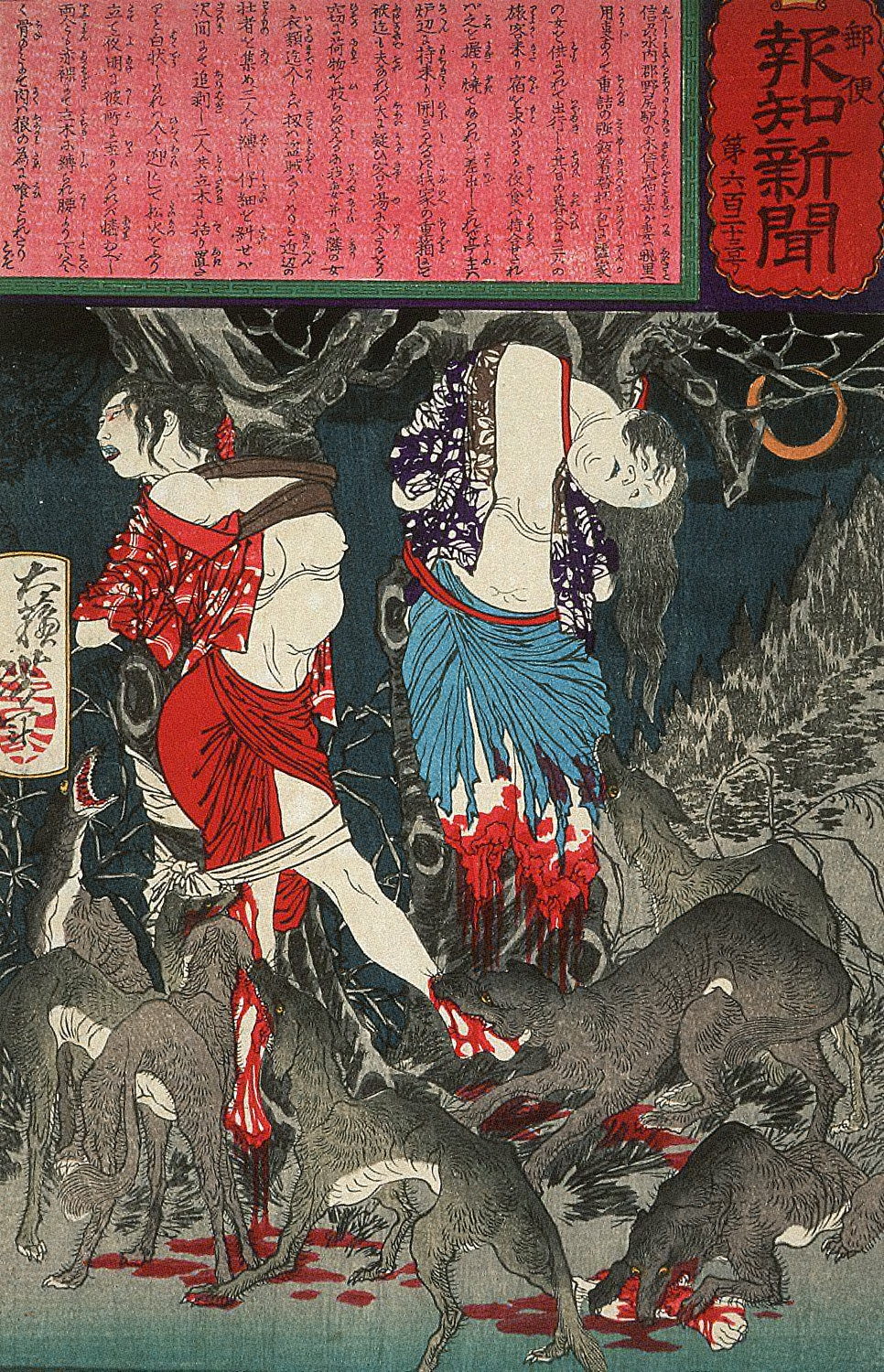 [Two Women of Nojiri Who were Robbed, Tied to Trees, and Eaten by Wolves, The Postal News, No. 623]
