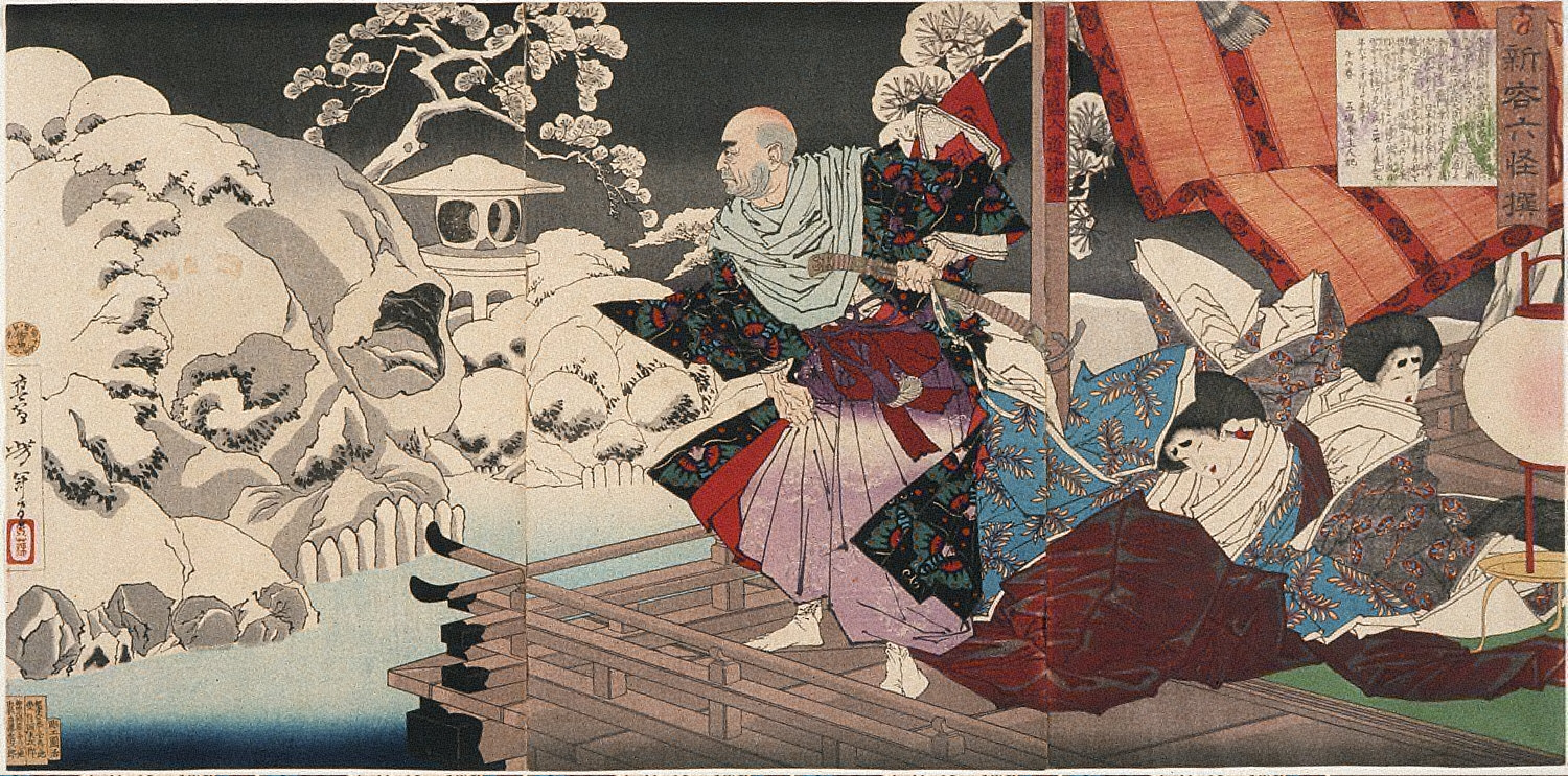 [Taira No Kiyomori Seeing Skulls in the Snowy Garden, A New Selection of Strange Events]